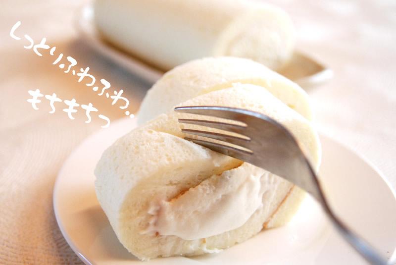 画像1: 天使のロールケーキ