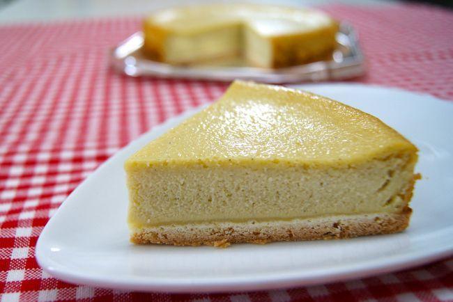 画像1: 竜峡小梅のチーズケーキ